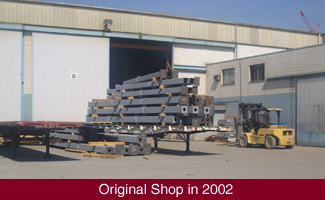 Original ISM Industrial Steel Manufacturing shop